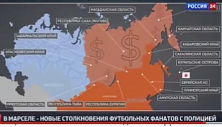 вторжение Китая в Россию