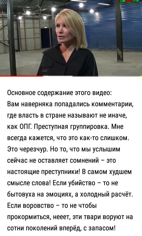 ОПГ Красноярска возглавил губернатор Усс и Главный прокурор края