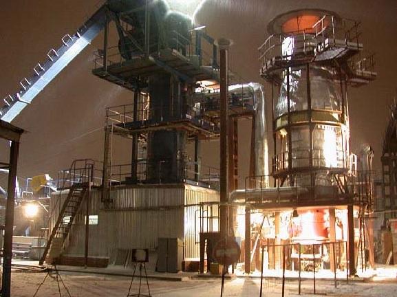 Установка по газификации твердого топлива методом пиролиза Салют