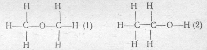 Структура молекулы этилового спирта