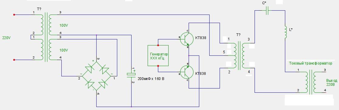 Схема сверхединичного генератора СЕ от Мустафы