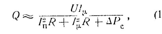 Добротность дросселя формула