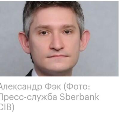деньги из госкомпании Газпром перекачиваются на частные счета друзей Путина