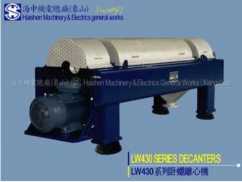 Декантерные центрифуги от Haishen Machinery & Electric General Works из Китая