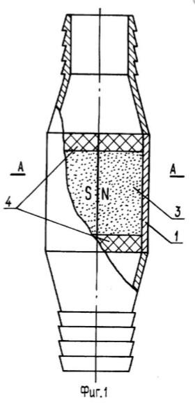 Устройство для магнитной обработки бражки в бродильной чане при периодическом или непрерывном способе сбраживания осахаренного сусла