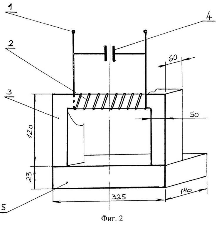 принципиальная схема электронагревателя с П-образным сердечником и снабженного заявленным усилителем магнитного потока с монолитным нагреваемым элементом