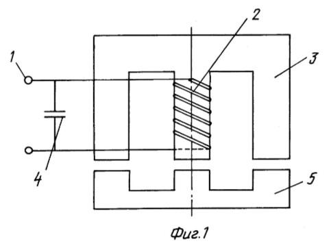принципиальная схема электромагнитного пускателя с Ш-образным сердечником и снабженного заявленным усилителем магнитного потока