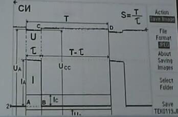 Формула для определения средней мощности импульса при периодической подаче тока и напряжения