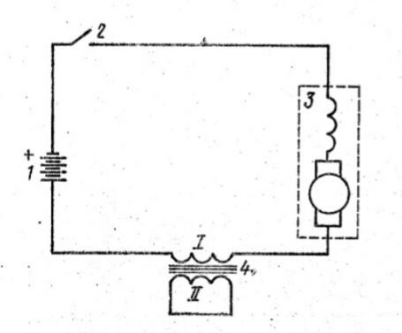 Электропривод с повторно-кратковременным режимом работы изобретателя Гусева П.Г