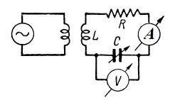Схема резонансного трансформатора